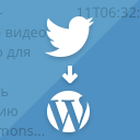 Import Tweets as WP Posts